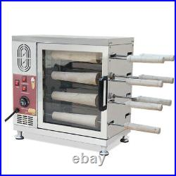 110V Electric Ice Cream Cone Chimney Cakes Kurtos Kalacs Roll Oven Machine Easy