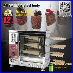 CE approved stainless steel electric ice cream cone oven with 8 rollers, 3 button