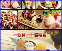 Commercial Ice Cream Cone Machine Electric Waffle Maker Dual Baker 220V