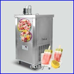 Commercial double slim molds popsicle machine, ice pop machine, ice lolly machine