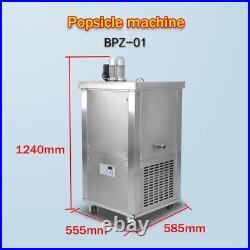 Commercial single mold set popsicle machine, ice pop machine, ice lollipop machine