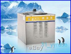 Single flat pan fried ice cream machine ice cream making machine 10L/H